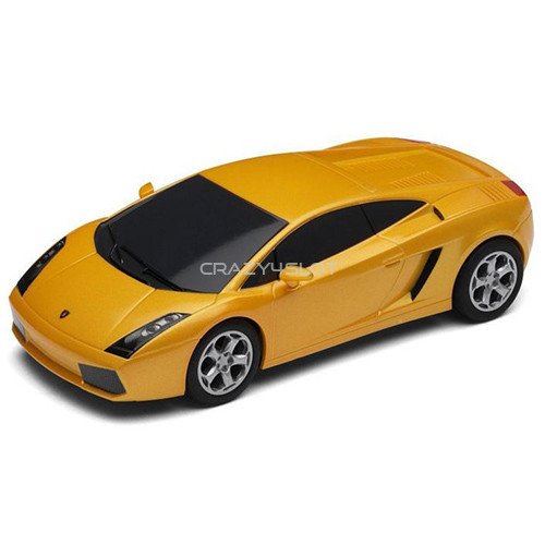 Lamborghini Gallardo Gialla